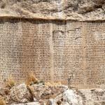 21. Xerxés három nyelvű sziklafelirata