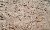EgyptLetterLuxor